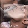 diamar userpic