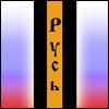 politia userpic