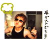 :: robot rampage! ::: :: ohno :: sunglasses ::