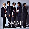 Una: J-Men SMAP Purple