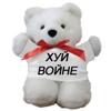 belaya_mishka