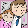 streams of solace: Sleeping with Jim?
