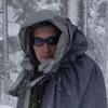 Снежный Мэйдж