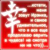 usgreece userpic