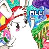 allishinca userpic