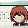 sean_montgomery: RK - Kenshin oro?