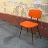 рыжий стул