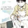 Misc: Domestic