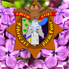 Ankh-Morpork Lilac