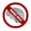 минус мозг