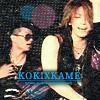 kame & Koki
