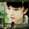 thebloodylass userpic