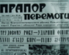 Донбасская ЖУРНАЛИСТИКА