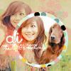 Otsuka Ai // Happy With Dog