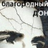 don_avero userpic
