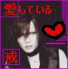 kaxkei userpic
