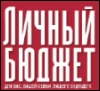 lichnyi_budget userpic