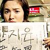 Sad [Song Hye Kyo: Help! ;___; ]
