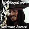 mega_ userpic