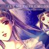 水玉 [ಥ益ಥ]: Sierra : Moon
