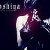 TOSHIYA ryoku no ame