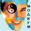 modium2007 userpic