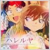 Candyland: DC: Mitsuhiko/Ai