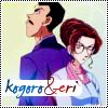 Candyland: DC: Eri/Kogoro