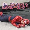 hanazawarui userpic