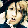 Miku_new_bite