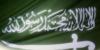 amatullah76 userpic