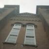 Antioch Hall