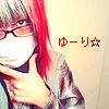 I愛D愛 ♥ (-失敗)