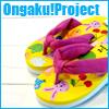 Ongaku!Project