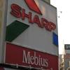 K. Stonham: Sharp Mebius