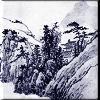Ith: Japan - Charcoal Drawing