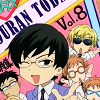 Ouran Today