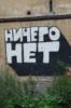 hetero_sapiens userpic