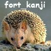 TarePanda: Hedgehog