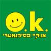 logo, ok, okey