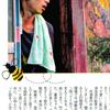 ichigoes userpic