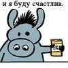 chudoff userpic