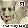 natusechka userpic