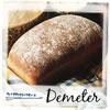 Domestic Demeter