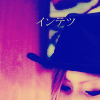Velvet bunny☆A community for Intetsu