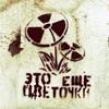 Балбеска полосатая: nuclear