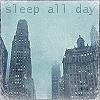 спи весь день