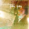 bethtaurichick: DT happy joy