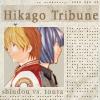 The Hikaru no Go Tribune
