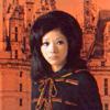 カプチーノのうた: Trippy Shiina